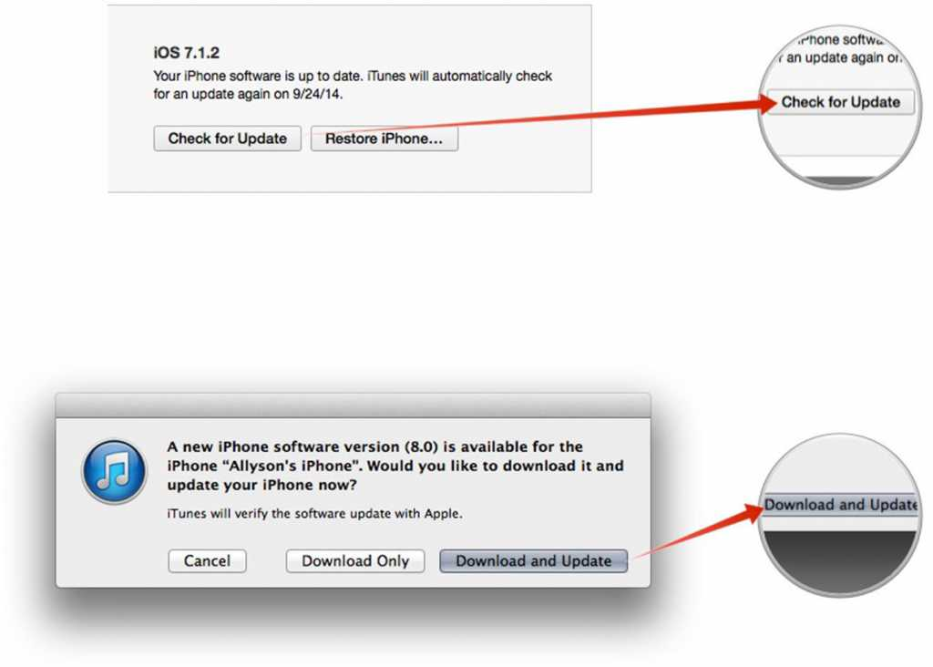 iTunes Check for update iOS 8