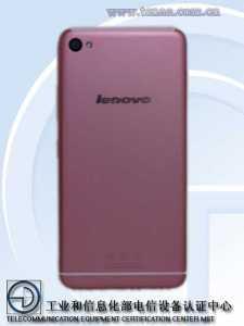 Lenovo Sisley (1)