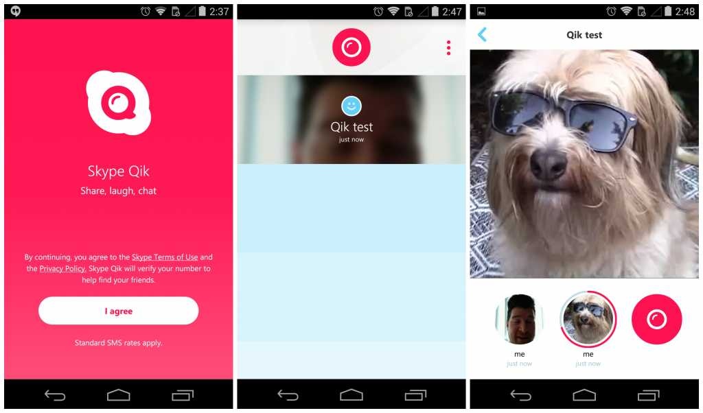 Skype-Qik-new-screenshots
