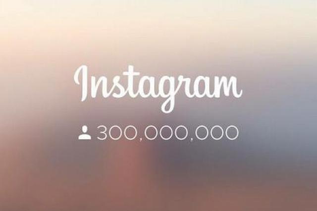 instagram depaseste twitterul ca numar de utilizatori - 300 de milioane