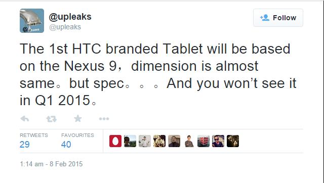 HTC lanseaza prima tableta sub brand propriu