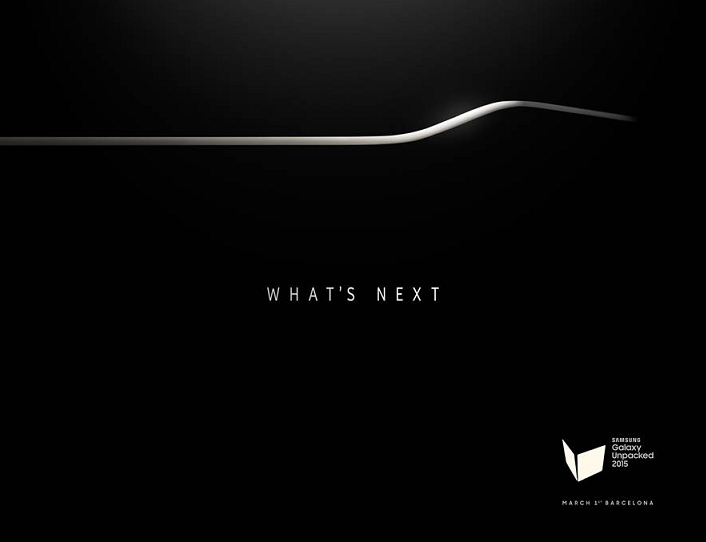 Samsung Galaxy Unpacked 2015