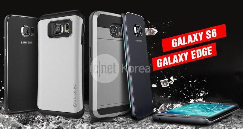 primele-imagini-cu-galaxy-s-edge-telefonul-cu-ecranul-prelungit-pe-laterale-schimbari-uriase-pentru-noul_1