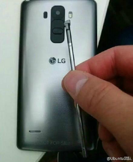 LG are un model special pentru G4, varianta stylus