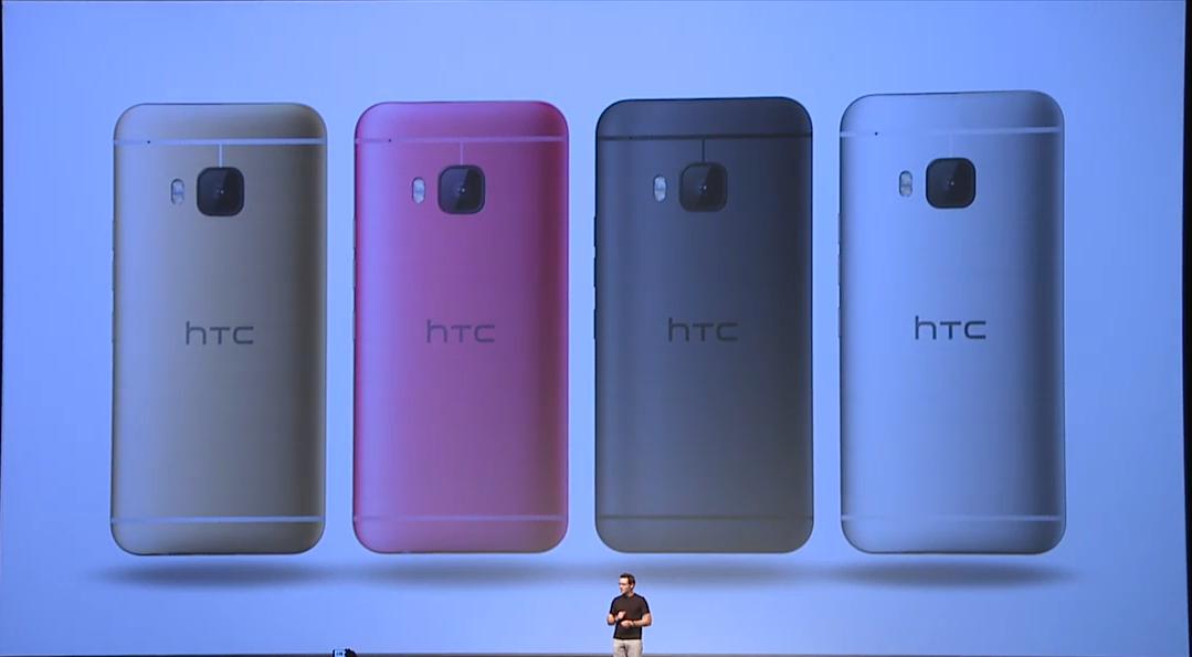 Variante de culori HTC ONE M9