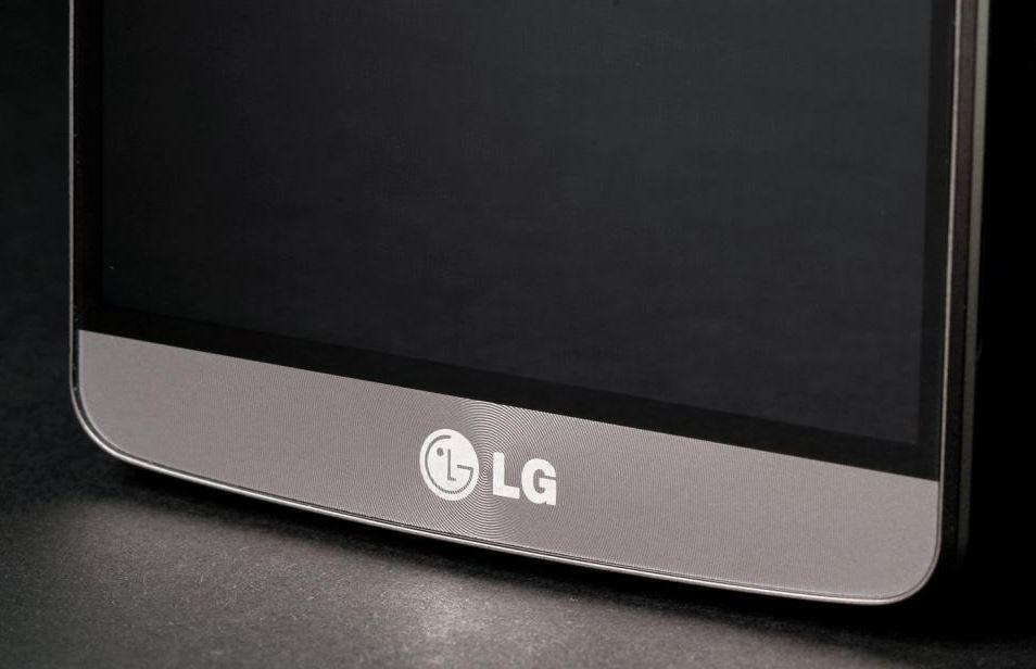 LG G4 imagini noi