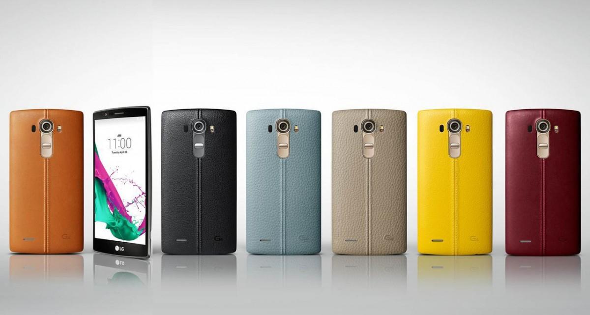 LG G4 culori