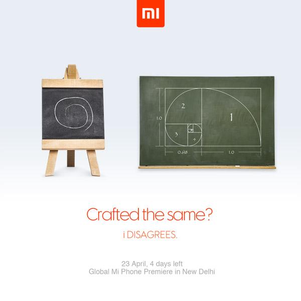 mi-phone-teaser-3