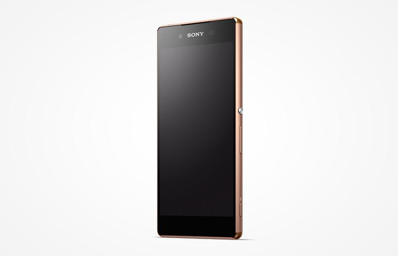Sony urmeaza sa lanseze modelul Xperia Z4