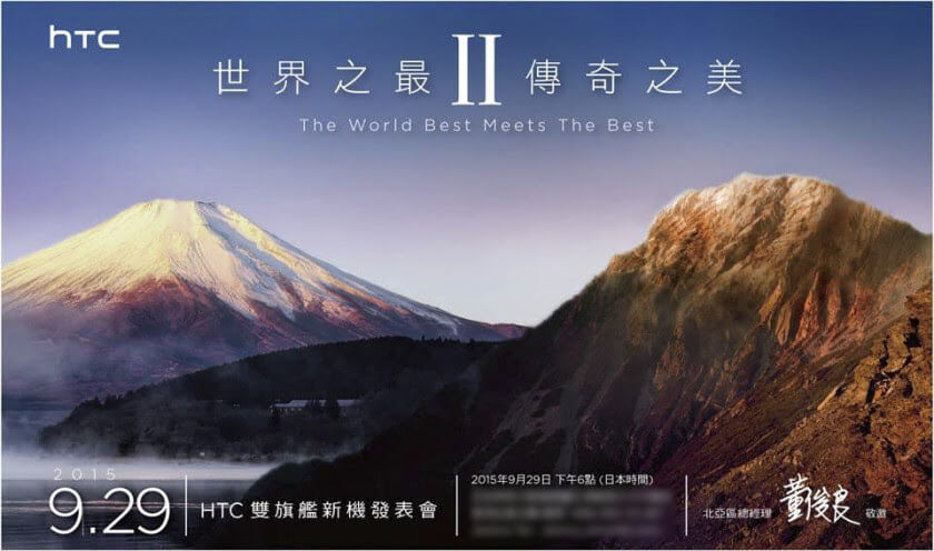 htc 29 septembrie japonia