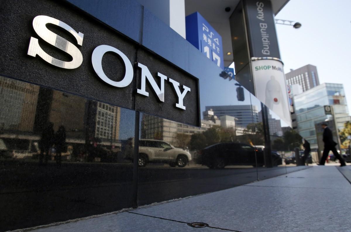 Sony isi construieste fabrica de telefoane