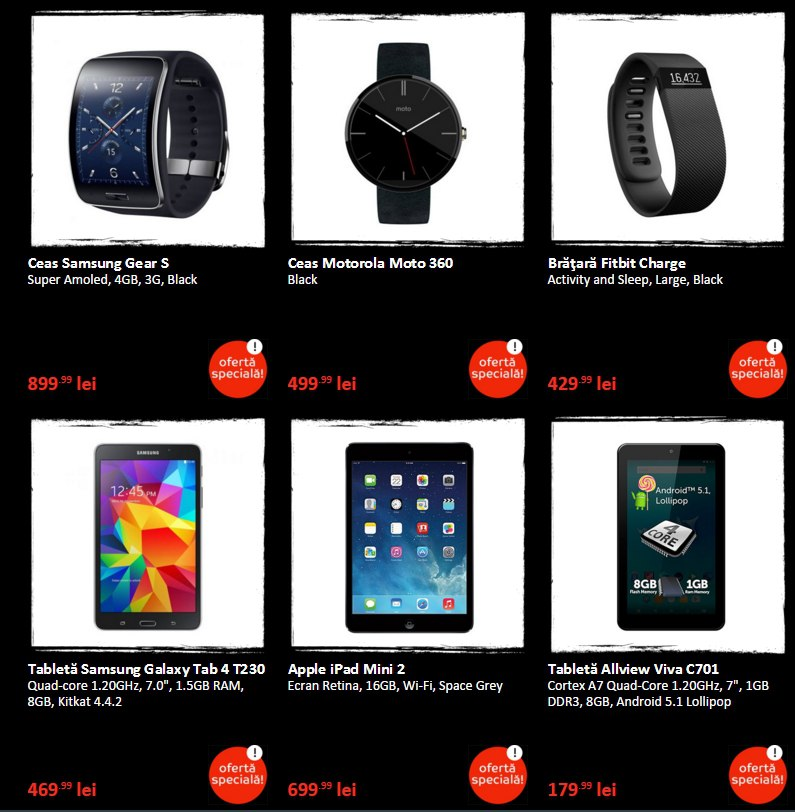 2 gadget 1 - Black Friday 2015 Emag
