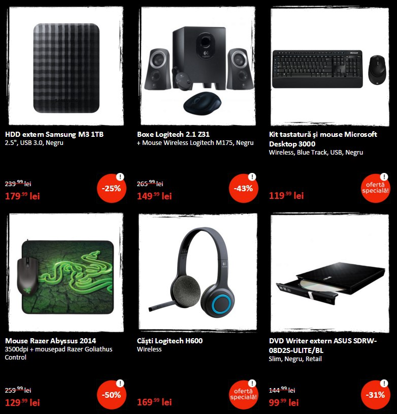 3 componente 3 - Black Friday 2015 Emag