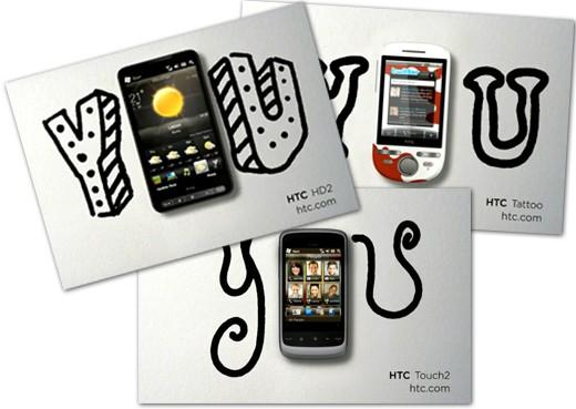 HTC campania You