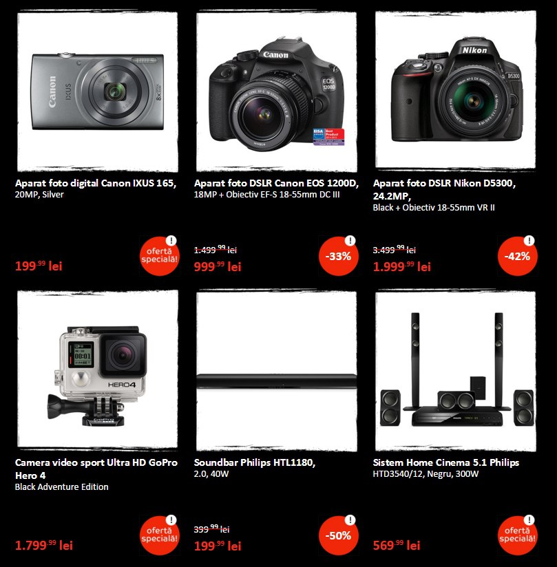 foto 1 - Black Friday 2015 Emag
