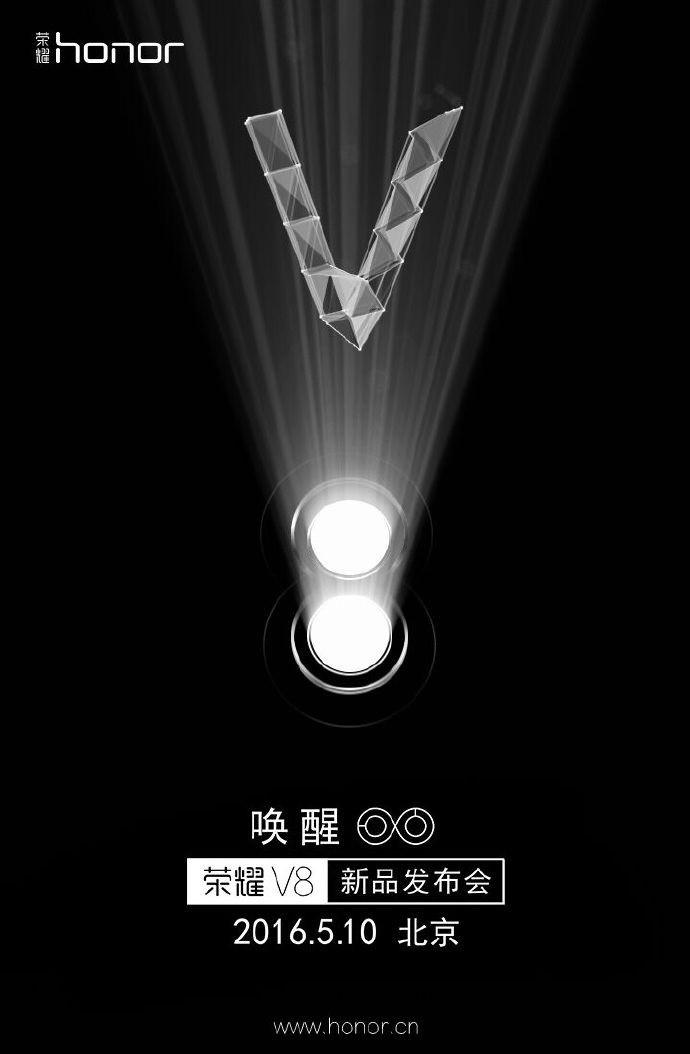 Huawei Honor V8 teaser
