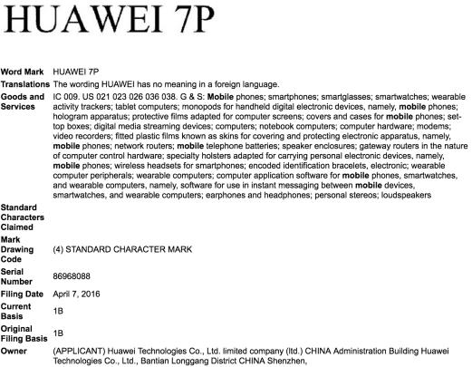 Huawei P7 trademark